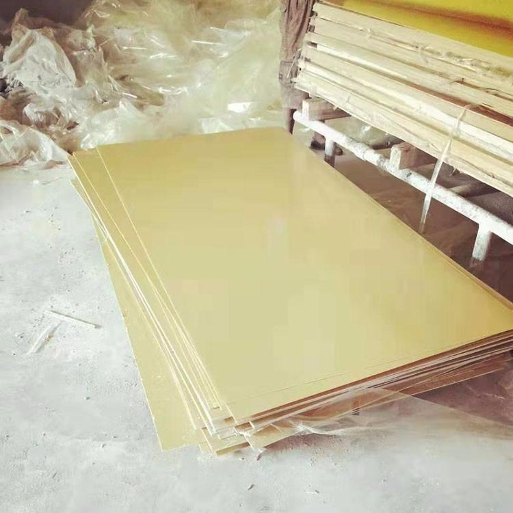 绝缘板耐高温 环氧树脂板 晟腾供应环氧树脂板