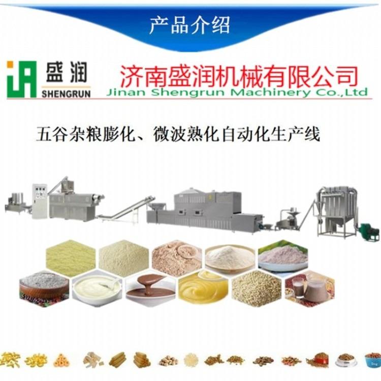 膨化麦麸加工设备