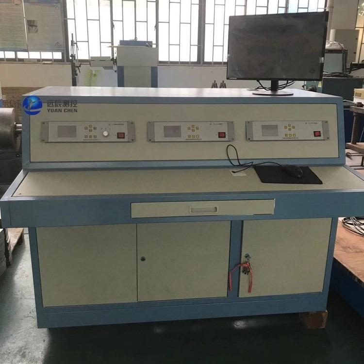 电力测功机测控系统 远辰测控扭矩测试系统 电机测试台测控系统