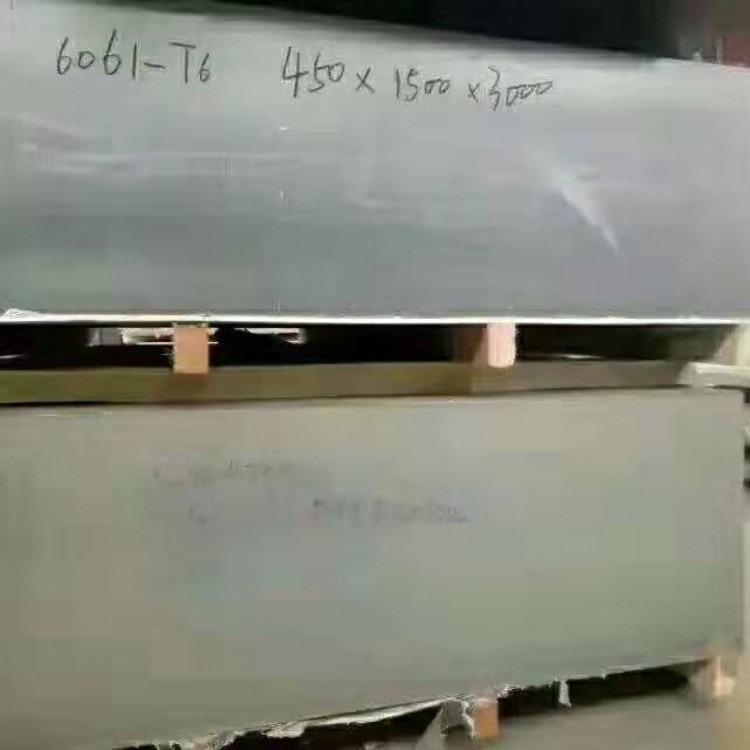 厂家供应6061合金 15*1250*2500合金铝板 可切块