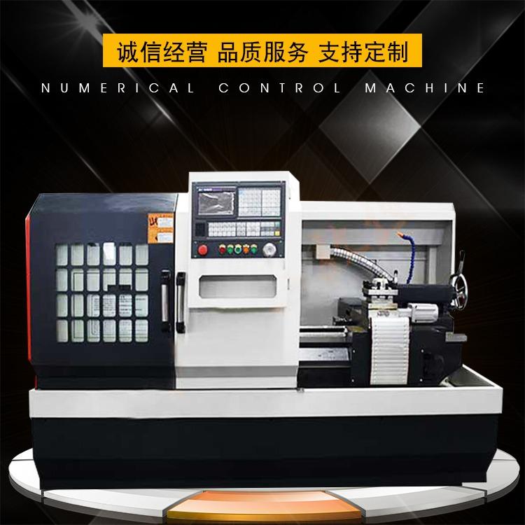 数控车床CK6136全自动数控系统 厂家直销 质保五年