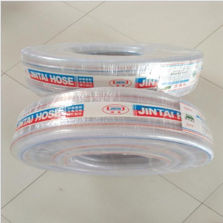 常年现货出售PVC钢丝软管透明塑料管 耐油耐寒硅胶管 透明钢丝管