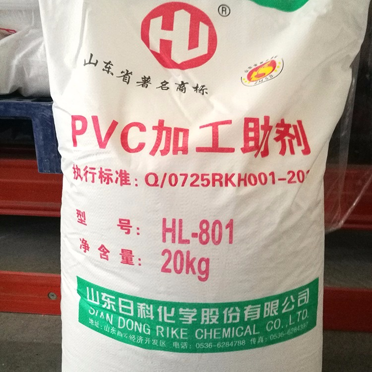 回收PVC加工助剂
