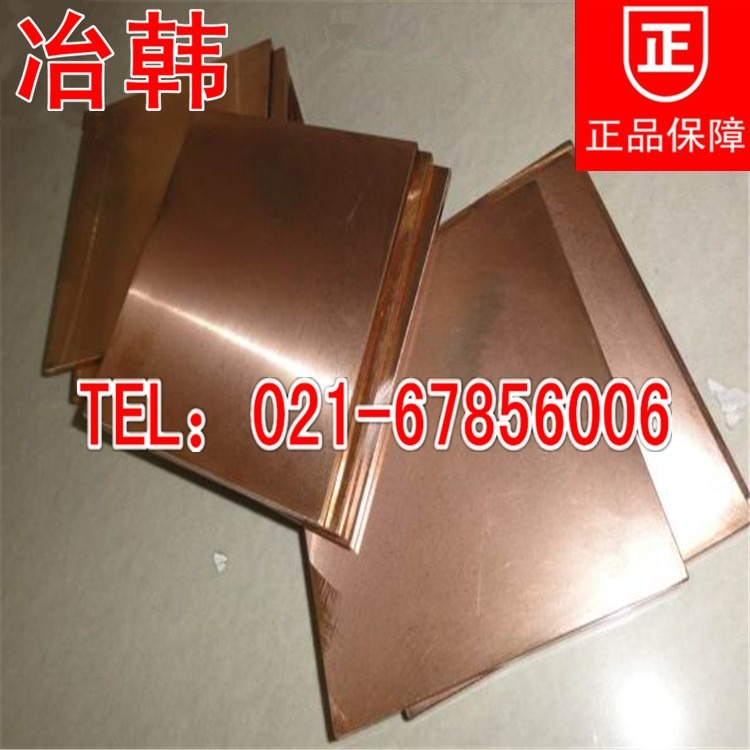 冶韩硅青铜QSi1-3是什么材料