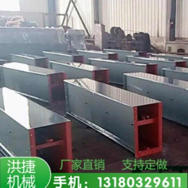 洪捷刮板输送机  FU270拉链输送机  链式刮板输送机  埋刮板输送机  质优价廉