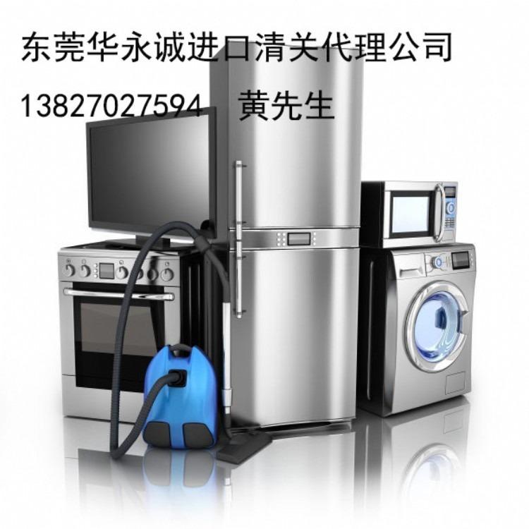 香港到大陆正规进口电子产品清关流程