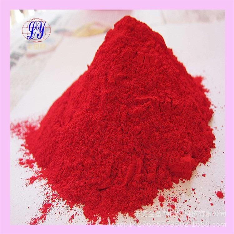 中国红颜料厂家直销高浓度环保荧光颜料的颜色
