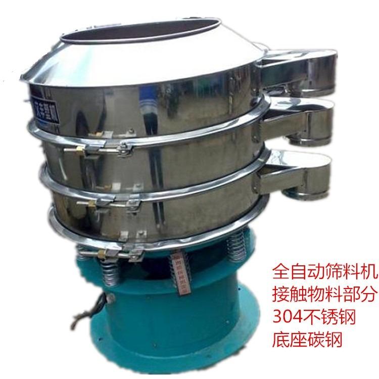 供应江西800#一层塑料筛料机 304不锈钢二层粉末筛料机厂家