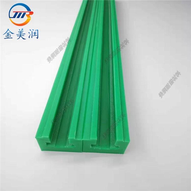 加工工业流水线塑料链条导轨 CT型08B链条导轨 单排直线链条导轨
