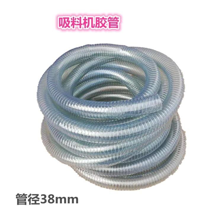 吸料机管 吸料机上料管 38mm透明上料机胶管 pvc钢丝软管
