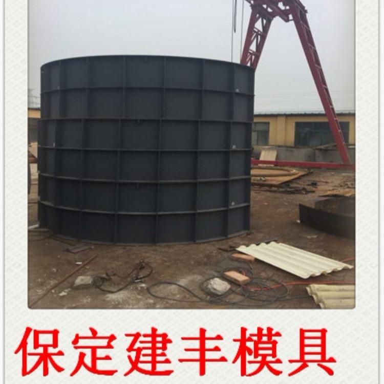 蓄水槽模具  蓄水池模具  蓄水槽钢模具  蓄水池钢模具   生产合格行业标准  保定建丰模具生产