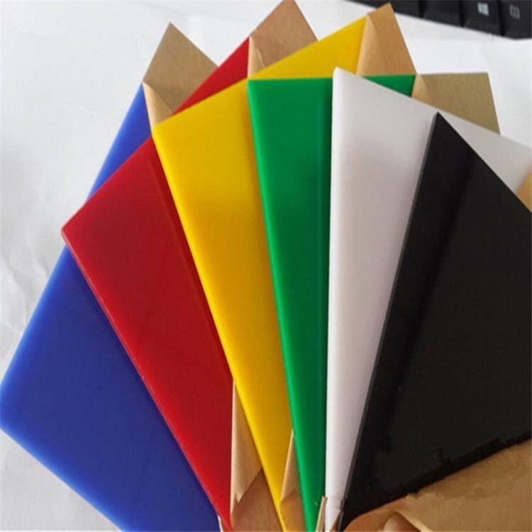 厂家直销彩色有机玻璃板 透明亚克力板亚克力棒 亚克力雕刻激光热弯定制diy手工材料 透光亚克力板
