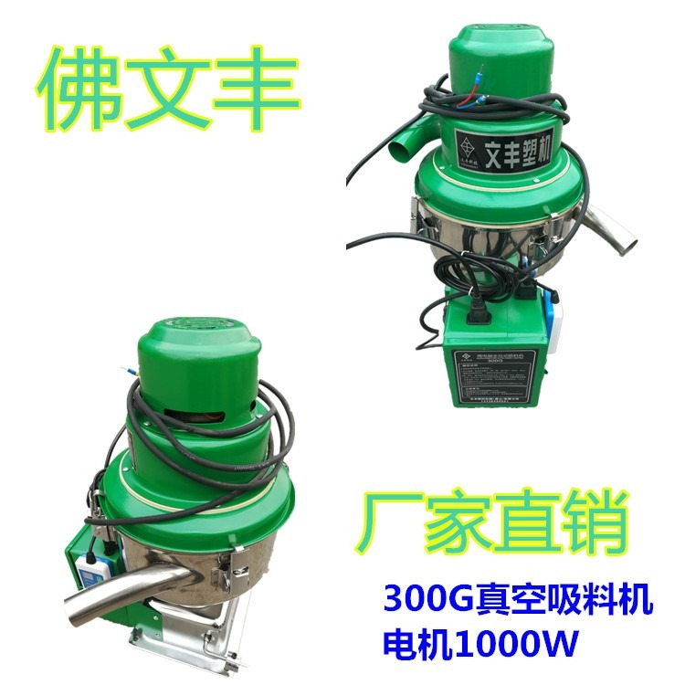 浙江自动吸料机价格  直销山东真空上料机 山东不锈钢吸料机