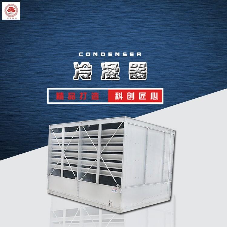 瑞银 冷凝器 海南 冷凝器图片 冷凝器的作用及原理
