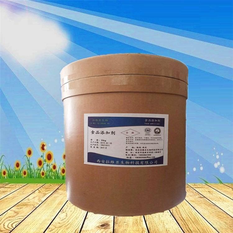 冰片厂家 冰片作用 冰片用途 冰片用量 高含量冰片 天然冰片 拉维亚冰片