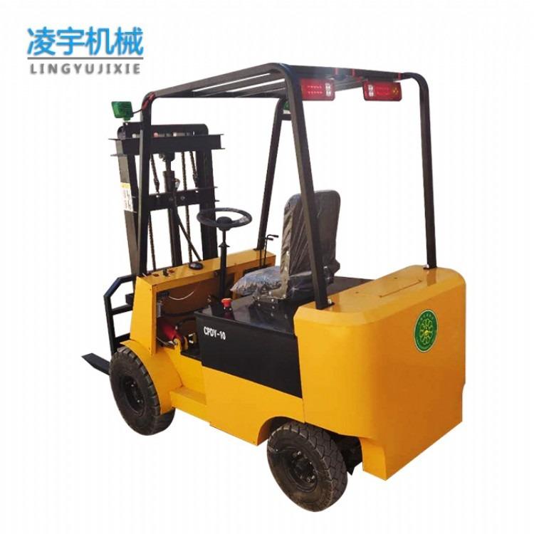 多功能小型纯电动叉车 平衡电动叉车 座驾式电动叉车