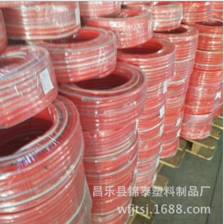 无味软管 阻燃PVC透明管 材透明绝缘套管