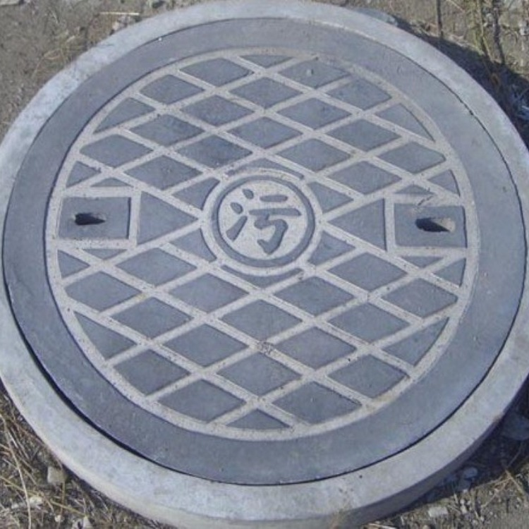 厂家直销重型铸铁井盖 圆形防沉降铸铁井盖 井盖雨水污水井盖