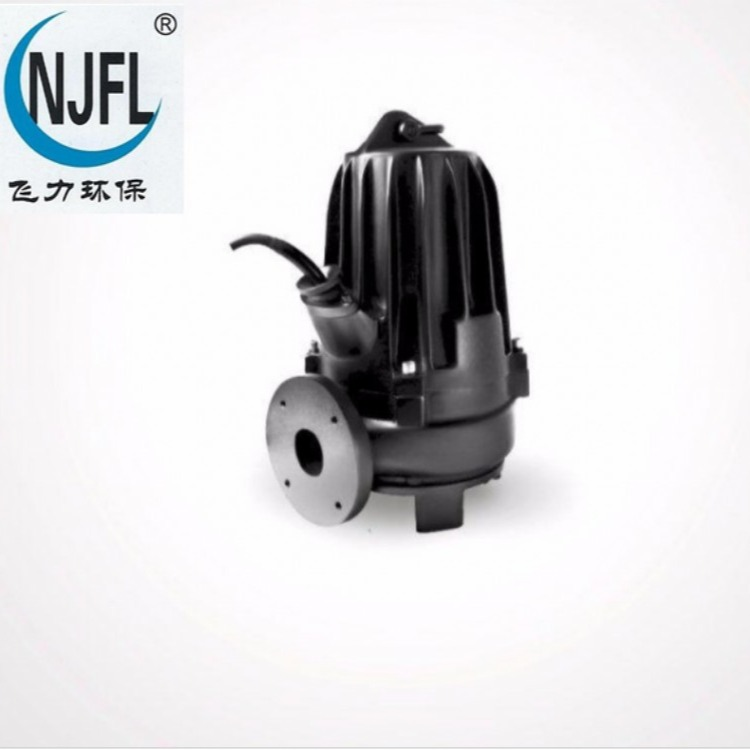 南京飞力WQ型潜水排污泵 管道泵