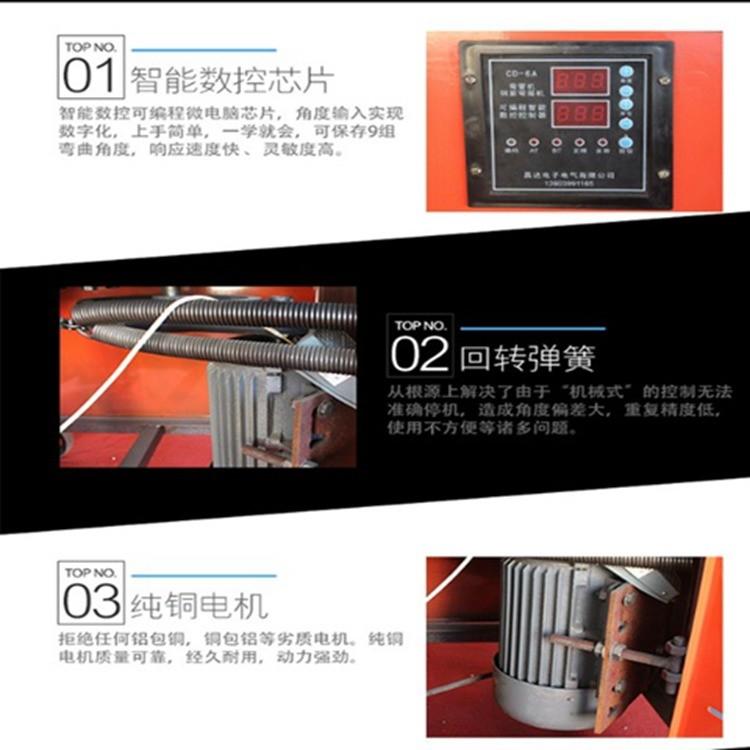 云南西双版纳 平台数控弯管机 26钢管弯管机弯曲机