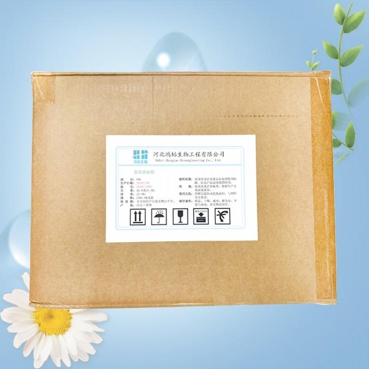 食品级优质维生素K2价格 现货维生素K2批发