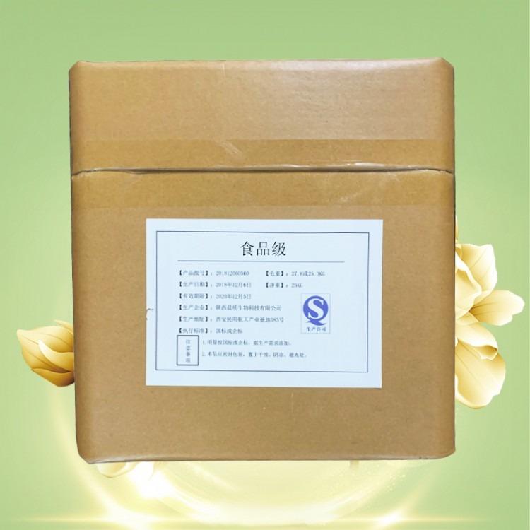 优质牛磺酸供应 牛磺酸现货价格
