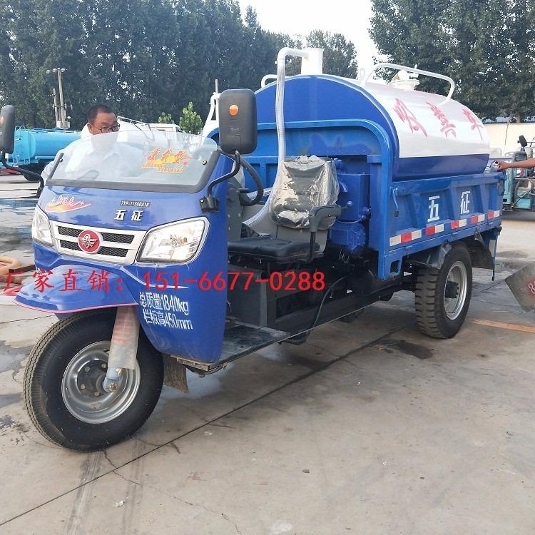 20马五征吸粪车价格 五征小型吸粪车价格 2吨3吨五征吸粪车价格