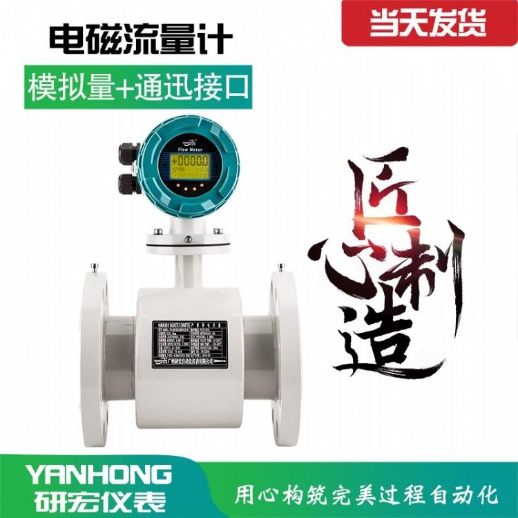插入式电磁流量计选型 衬氟电磁流量计 电池供电电磁流量计价格