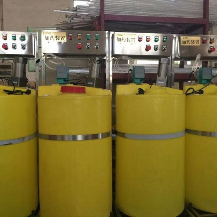 工业加药装置 污水处理加药装置 全自动加药装置