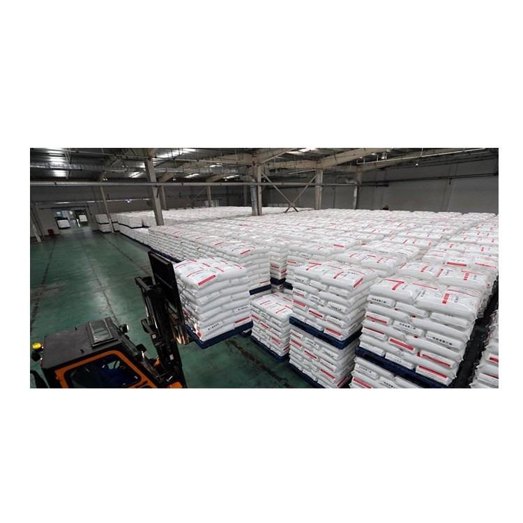 食品级 工业级 柠檬酸钾 厂家直销  湖北现货
