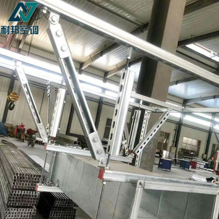 石家庄 抗震支架 选择耐邦空调 抗震强度高 质量可靠