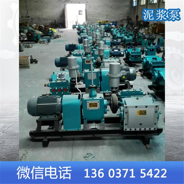 枣庄市双缸灰浆泵灌浆泵