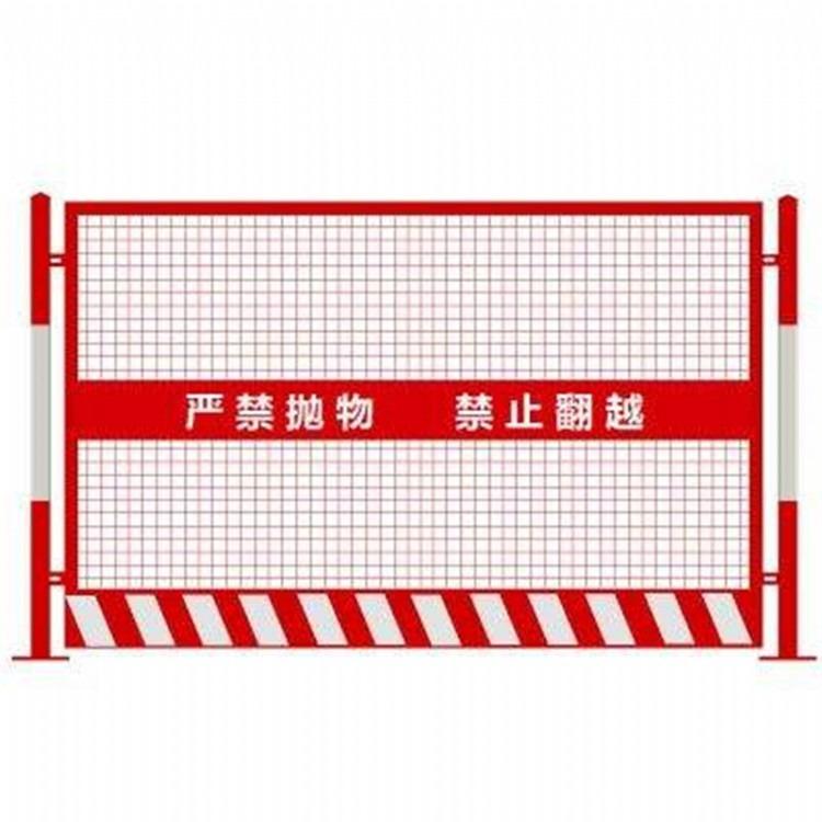 基坑围栏批发 基坑防护栏  网片护栏网厂家直销  服务好防护栏