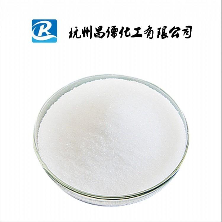茶碱 #新闻快讯 厂家直销 茶碱