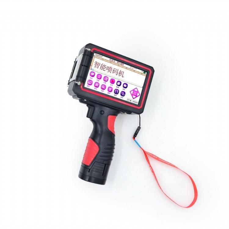 欧码T-Y手持式喷码机打生产日期二维码食品袋智能全自动打码机 可用于流水线打码