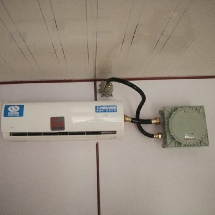 防爆空调哪里有卖美的防爆空调价格同恩防爆空调