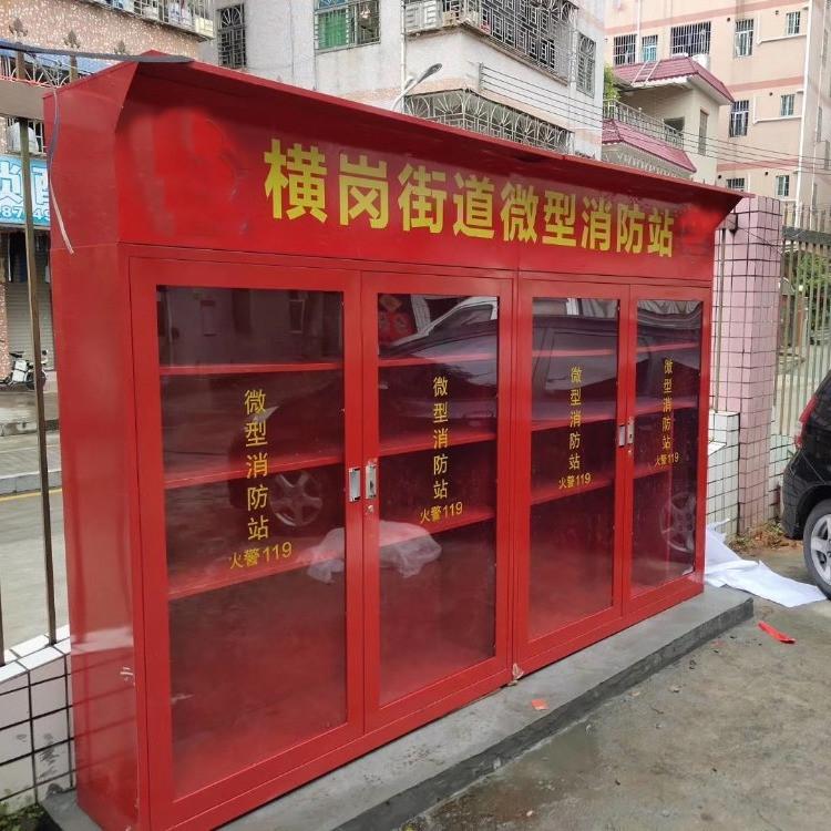 伦教消防应急柜衡水社区消防铁皮柜
