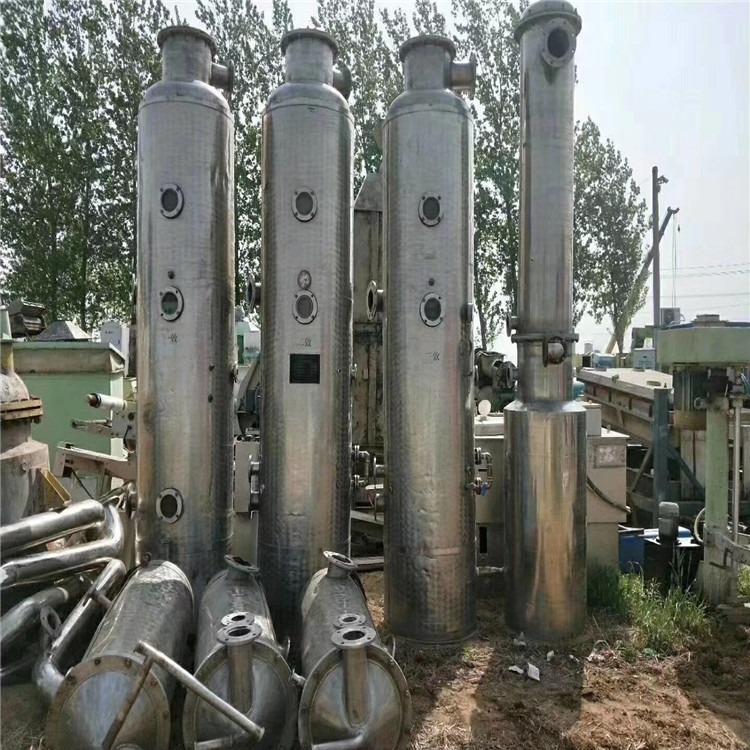 二手浓缩蒸发器型号多种 二手蒸发器低价出售 9成新双效5吨蒸发器