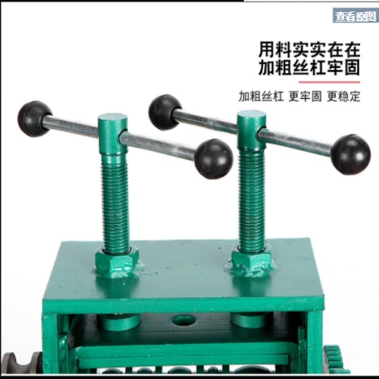 加重型50弯管机 手动多功能滚动弯管机 弧形弯管机