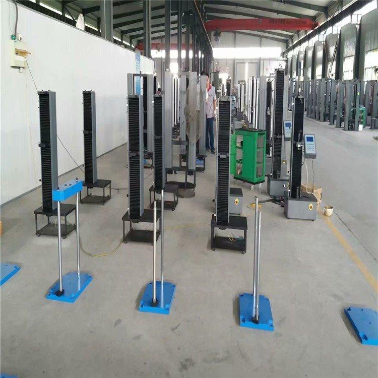 山东鑫达PVC塑料薄膜拉力试验机