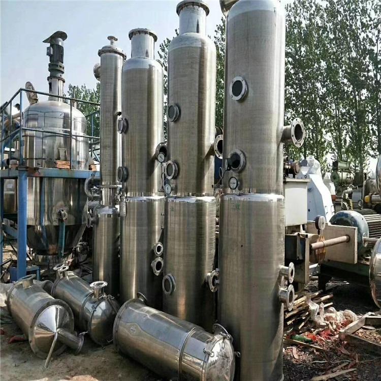 降膜蒸发器浓缩蒸发器电话议价 二手化工厂蒸发器 MVR蒸发浓缩器价格