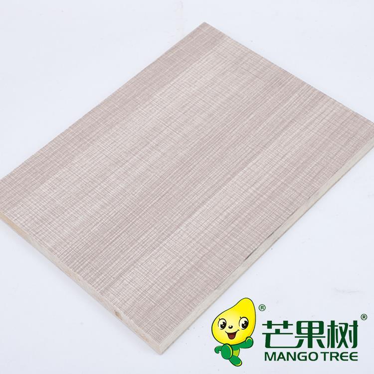 1220*2440mme0生态板价格 芒果树免漆多层生态板