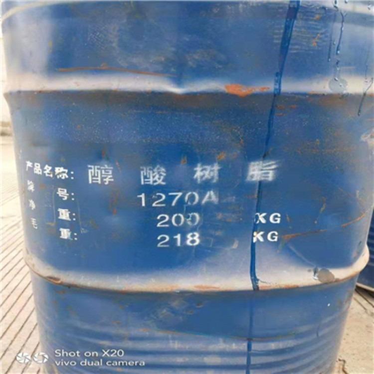 回收过期环氧树脂