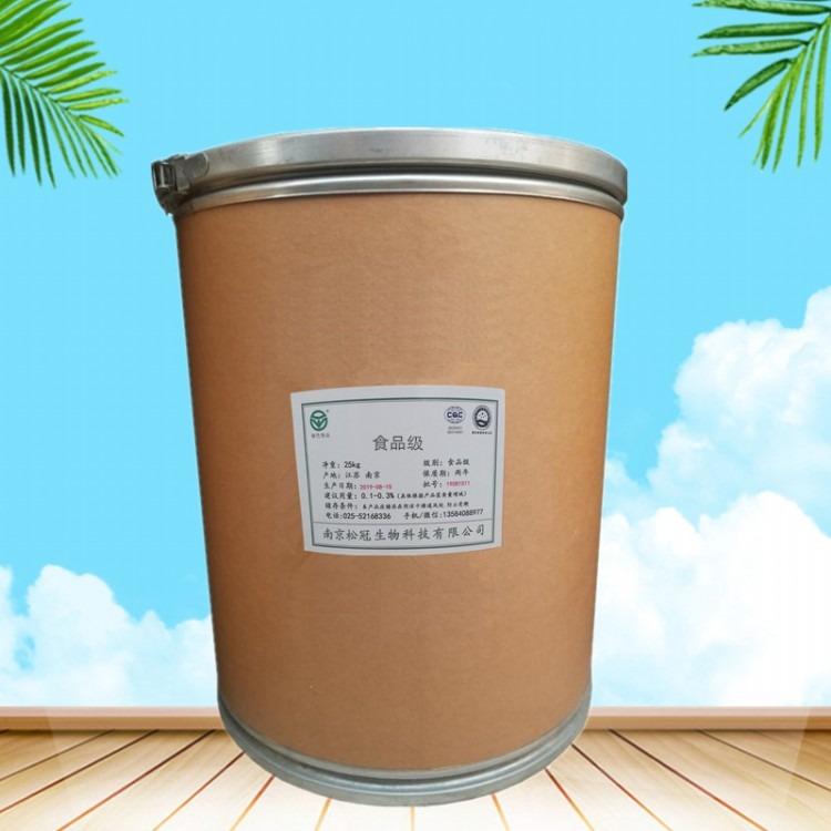 柠檬酸亚锡二钠生产厂家 食品级柠檬酸亚锡二钠用途品牌