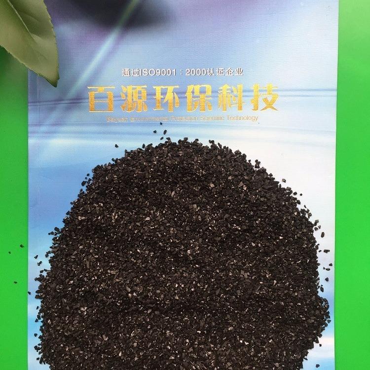 废气净化现货速发腐蚀性小椰壳活性炭滤料
