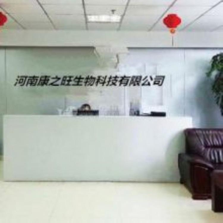 河南康之旺生物科技有限公司