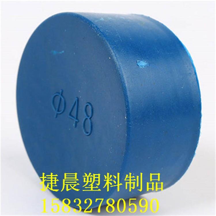 型号齐全 PE管堵头 燃气管外帽 加工定制