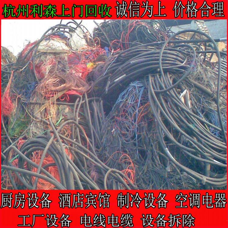 连云港专业电缆回收价格 连云港电线电缆回收