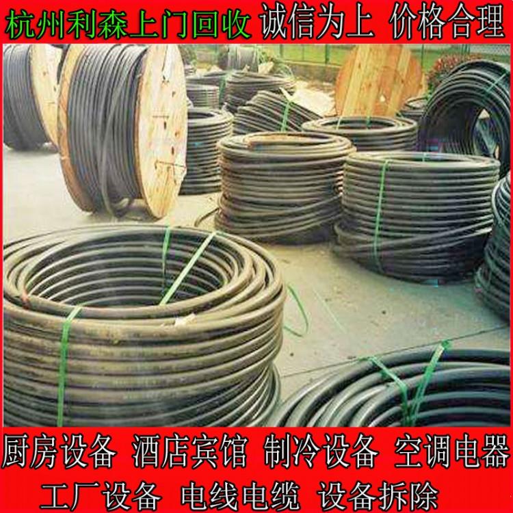 金华低压电缆回收 金华电线电缆回收