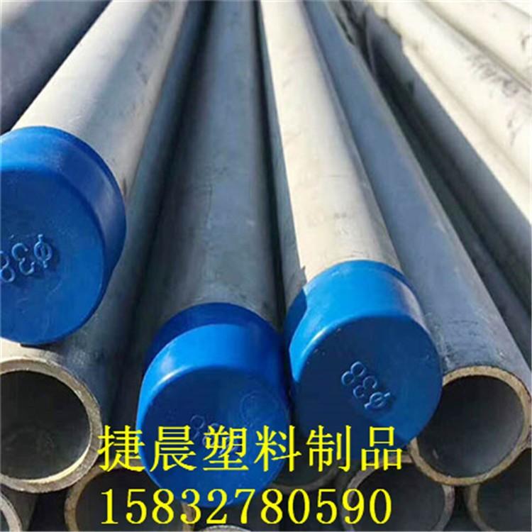 现货销售 塑料堵塞 PVC管堵塞 品质卓越